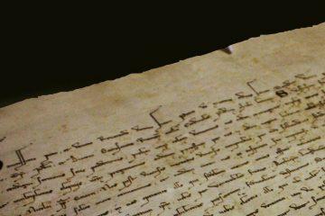 Lettera dei cardinali al futuro Celestino V, Perugia 11 luglio 1294 - © 2012. Archivio Segreto Vaticano, Città del Vaticano