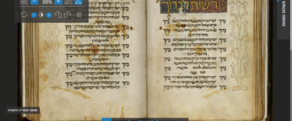 The International Collection of Digitized Hebrew Manuscripts – 'KTIV'